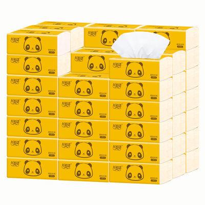 30包/10包抽纸整箱装批发婴儿面巾餐巾纸抽纸巾卫生纸巾小包家用