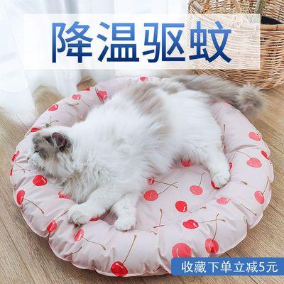 猫咪冰垫冰窝猫用凉席垫子宠物夏天睡觉猫窝降温垫狗狗冰垫子用品