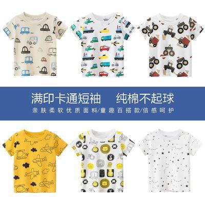 夏季男童纯棉短袖T恤2岁宝宝薄款卡通满印半袖中小儿童童装上衣