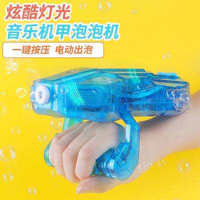 电动吹泡泡机枪男网红同款少女心玩具全自动儿童泡泡相机