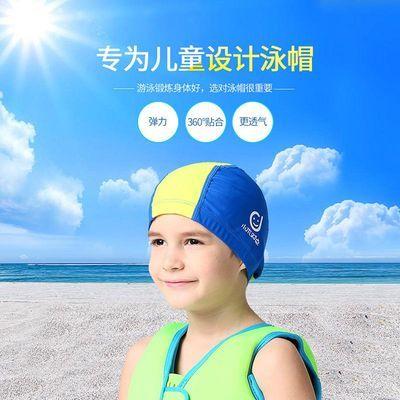 泳帽儿童男女宝宝舒适布料专业护耳长发孩子中大童不勒头游泳装备