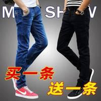 夏季男装弹力牛仔裤男士薄款修身直筒裤黑色小脚休闲裤男韩版潮流