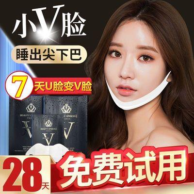 韩国瘦脸神器V脸面膜升级款睡眠提拉紧致去双下巴法令纹透气面罩
