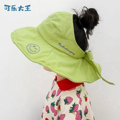 儿童空顶帽子女童婴儿宝宝夏季大帽檐防晒遮阳帽沙滩帽公主太阳帽