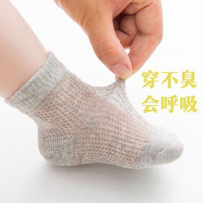 5双装儿童袜子棉春夏季薄款男女0-12岁儿童短袜宝宝袜子婴儿袜子