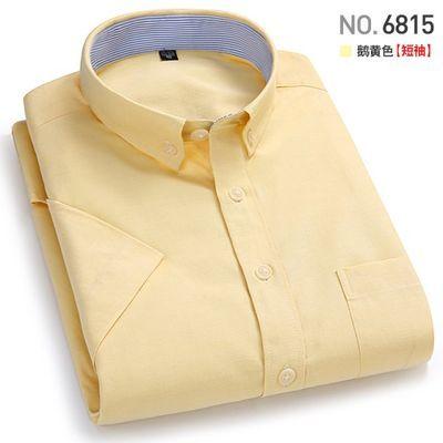 春夏短袖衬衫男青年职业工装休闲纯色黄色衬衣男寸衫打底衫特大码
