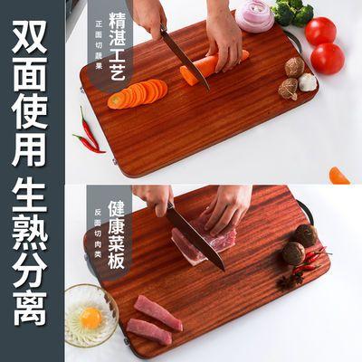 【开裂换新】进口乌檀木菜板切菜板实木面板防霉加厚厨房家用砧板