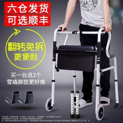 拐�E老人助行器四脚拐杖椅凳拐棍老年手杖带凳多功能防滑助步器