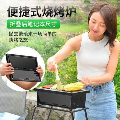 秒折叠烧烤炉家用木炭烧烤架户外碳烤肉炉子架子野外全套用具BBQ