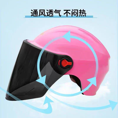 电动车自行车头盔安全帽四季防紫外线摩托车头盔现货男女通用头盔