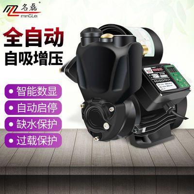 全自动静音自吸水泵家用增压泵自来水压力管道加压泵热水自吸泵