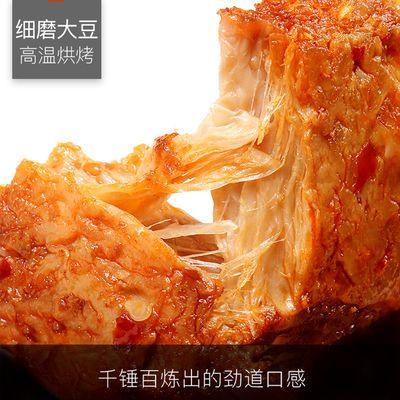 手撕素肉豆腐干小零食网红麻辣香辣豆干休闲食品小吃素牛肉素牛排