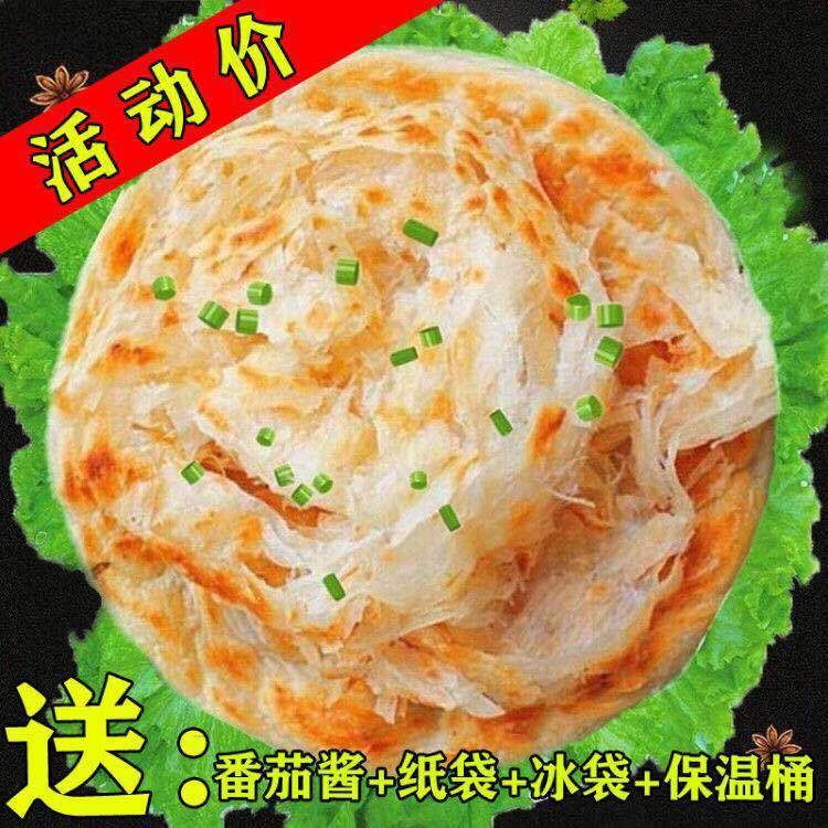 台湾正宗风味手抓饼面饼批发家庭装商业装10片-50片 60/90克包邮
