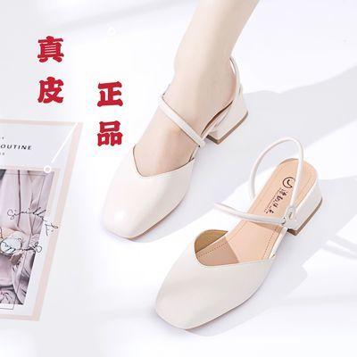 真皮包头凉鞋女夏中跟2020新款韩版百搭学生仙女风复古粗跟一字带