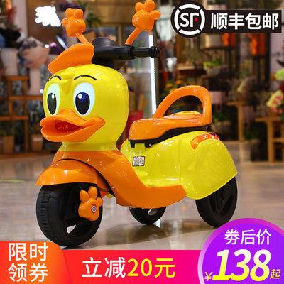 儿童电动摩托车充电玩具车男女宝宝小孩可坐人带遥控童车三轮车