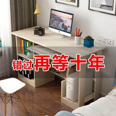 电脑桌台式家用卧室小桌子简约现代经济型写字书桌简易学习办公桌