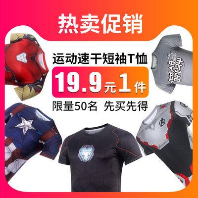 61儿童节钢铁侠蜘蛛侠衣服美国队长3男装短袖T恤复联表演服演出服
