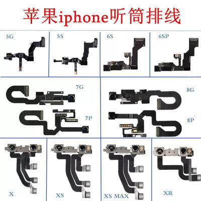 iPhone6前置摄像头苹果6s听筒排线原装6sp总成6p麦克风8感应7plus