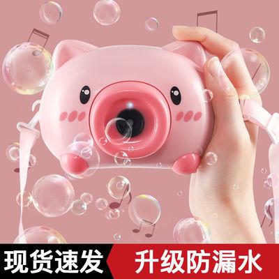 抖音网红同款吹泡泡机玩具照相机少女心全自动飞机泡泡机电动玩具