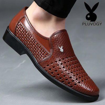 PLUVDGY皮凉鞋男真皮夏季男士凉皮鞋镂空洞洞鞋透气夏天商务正装