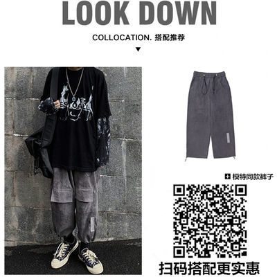 暗黑丧系长袖T恤男士假两件扎染19SS嘻哈潮牌学生INS拼接宽松上衣