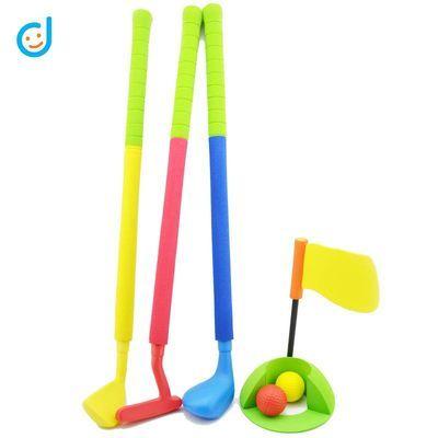儿童高尔夫球杆套装幼儿园宝宝启蒙安全训练软式包边亲子运动玩具
