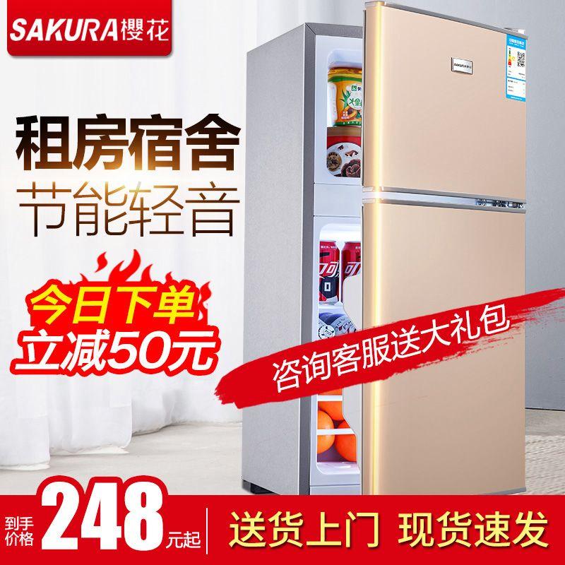 樱花节能小型冰箱家用迷你租房宿舍大容量可冷冻冷藏双三门电冰箱