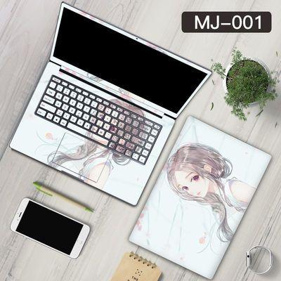 联想小新15.6免裁剪笔记本贴膜华为14英寸戴尔外壳保护膜电脑贴纸