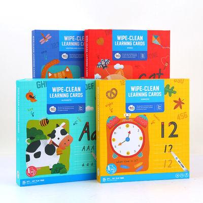 美乐 儿童英语单词早教数字卡片26个英文字母大小写幼儿启蒙闪卡