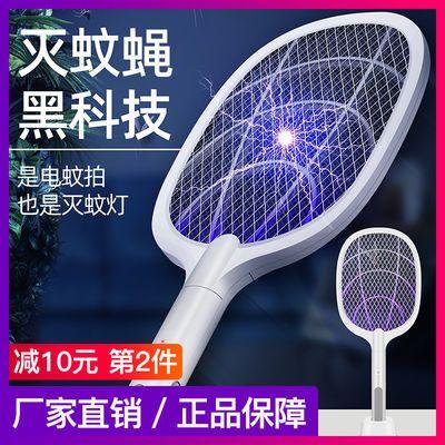 usb充电式电蚊拍 家用锂电池电灭蚊拍电苍蝇拍家用电蚊子拍电蝇拍