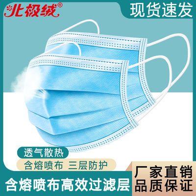 一次性口罩成人三层防护口鼻罩防病菌防尘非外科医用男女10/50个