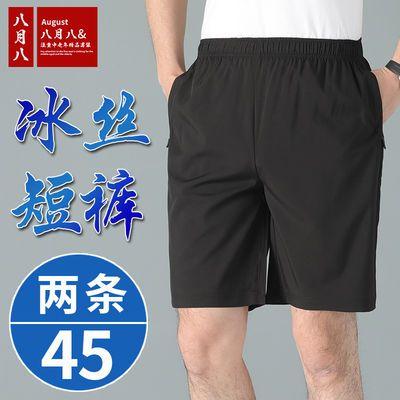 夏季薄款冰丝男士短裤男夏外穿爸爸中年五分裤中裤大裤衩运动老年