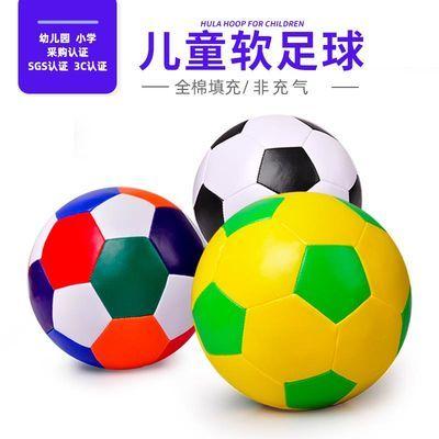 儿童小皮球足球篮球宝宝婴儿幼儿园专用拍拍海绵弹力球类玩具室内