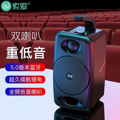 索爱 SH36 蓝牙音箱大音量家用户外重低音炮手提便携式迷你小音响