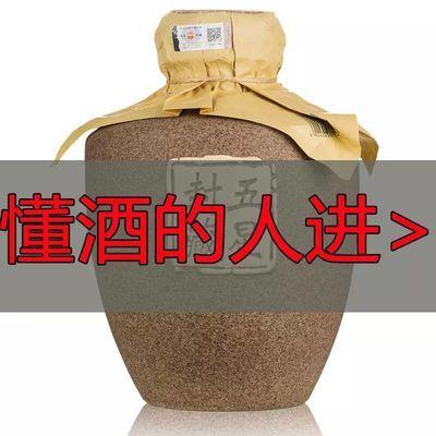 贵州五星酒厂酱香型53度2500ml坛装酒纯粮食白酒散装高度酒老酒