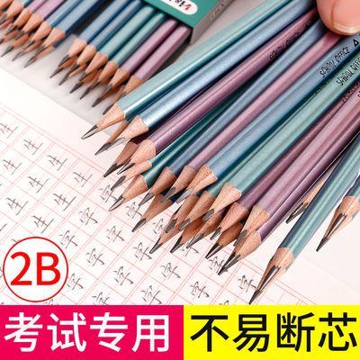 考试专用三角2b铅笔套装一二年级小学生儿童自动素描无毒文具用品