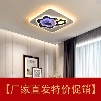 卧室灯2020新款书房灯 现代简约led吸顶灯个性创意灯具灯饰