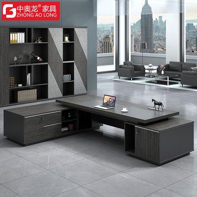 简约现代办公桌老板桌经理办公室桌椅组合大班台主管总经理电脑桌