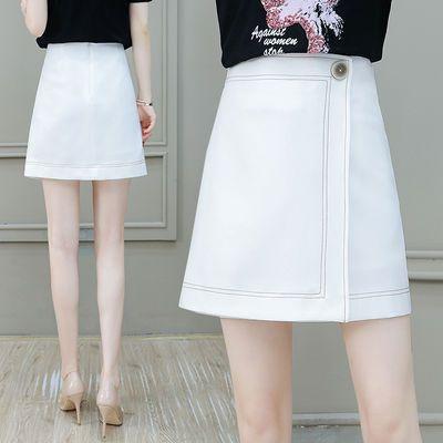白色半身裙女夏2020新款高腰包臀裙子不规则半裙短裙女春秋a字裙