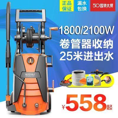 亿力洗车机神器超高压家用220v便携式刷车水泵抢全自动清洗机水枪