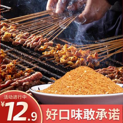 烧烤调料烤肉蘸料撒料辣椒面孜然粉麻辣烫底料羊肉串烧烤酱椒盐粉