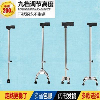 老人拐杖老人防滑拐杖全不锈钢四角拐杖大小高四脚手杖老人拐棍