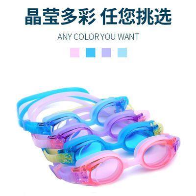 儿童泳镜高清防雾男童大框游泳眼镜舒适多色女童潜水镜游泳装备