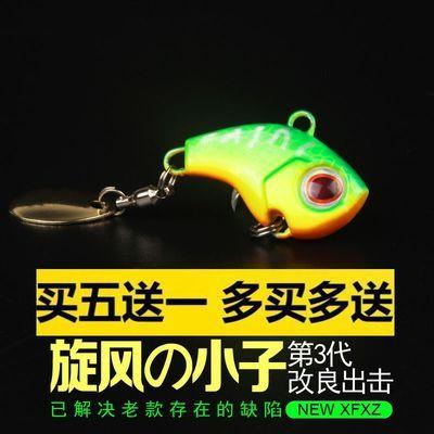 第3代路亚假饵vib震动旋转亮片远投翘嘴海鲈鱼鳜鱼专杀海钓淡水