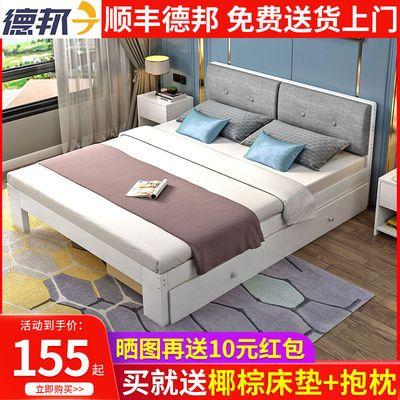 实木床双人床主卧1.8米家具单人床1.5米成人1.2米床架儿童木床1mm