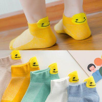 【五双装】春夏季薄款款儿童袜宝宝袜男童女童中筒袜学生袜1-12岁