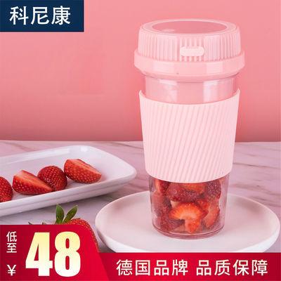 科尼康榨汁机便携式家用小型多功能电动全自动迷你充电水果榨汁杯