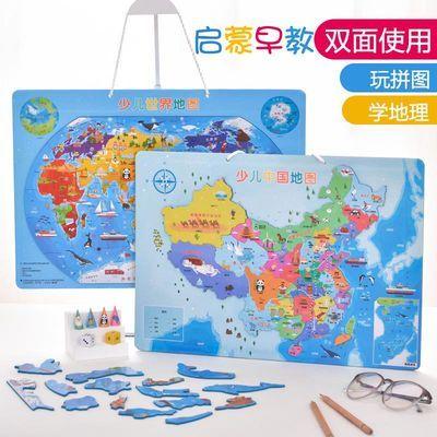 得力磁性中国地图拼图儿童益智玩具磁性世界磁力地理玩教具