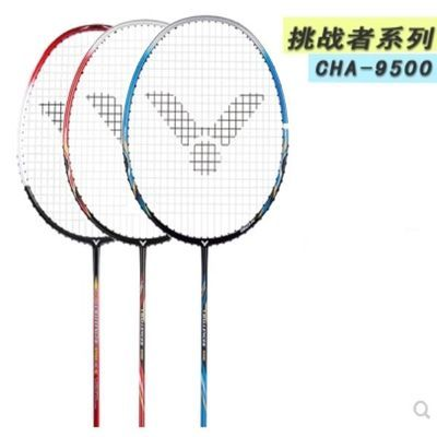 正品VICTOR胜利羽毛球拍双单拍全碳素维克多挑战者9500D/S/F/C款
