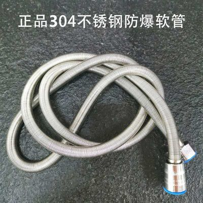 SUS304不锈钢淋浴管弹簧伸缩花洒管1.5米洗澡用喷头软管2米冲凉管